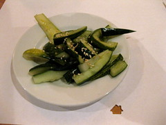 House Restaurant in San Francisco - complimentary pickled cucumber