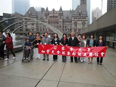 2009 0828 Canada Re-Union (B)