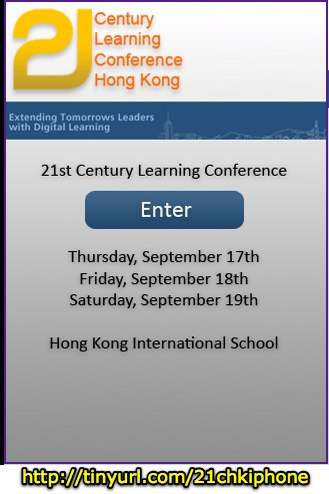 iPhone App - 21st Century Learning @ Hong Kong