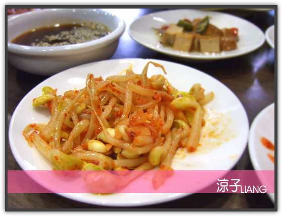 新羅韓式料理07