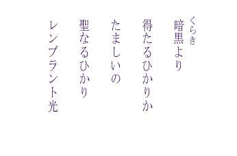 09-10雨宮