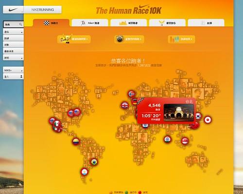 舉辦nike human race的全球各大城市