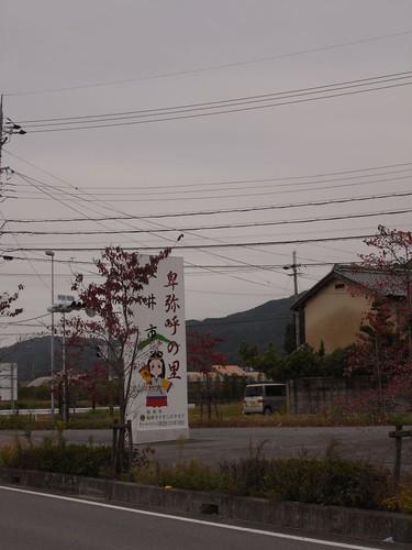 纒向遺跡@桜井市-20