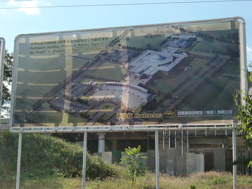 New Malawian Parliament Building Billboard Depiction