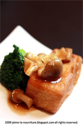 Chinese Box - Signature golden tofu with assorted mushrooms