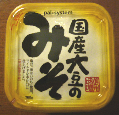 Everyday Kanji - Food Packaging ④