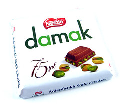 Nestle Damak Wrapper