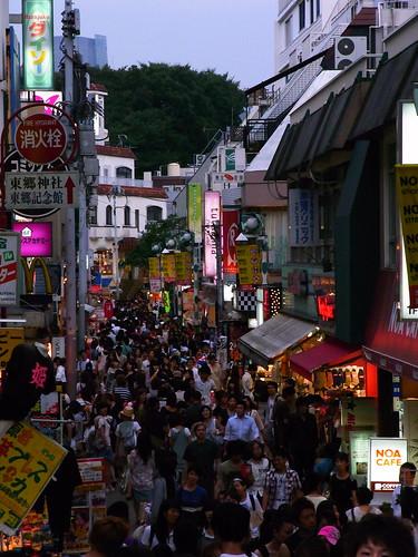 Takeshita Street at Harajyuku, Tokyo