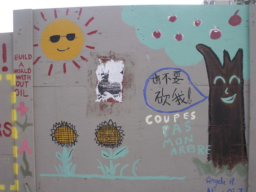 090806-montreal-chinatowngraffiti2-ok