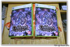 20070221_Eat_GRd_5171.jpg (scaaar) Tags: toy eat ricohgrd