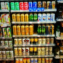 japanese beer