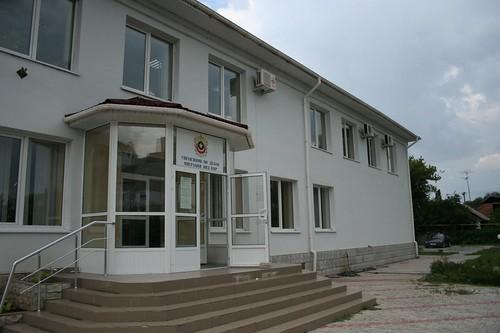 Registo Emigração Temporária em Tiraspol