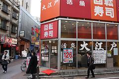 126 yen sushi