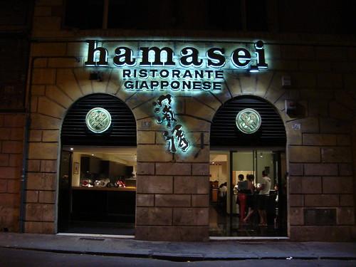 Hamasei restaurant in roma
