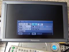 09100308SP-AM200M