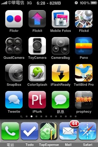 哇~iPhone 3G的記憶體竟然可以有82MB
