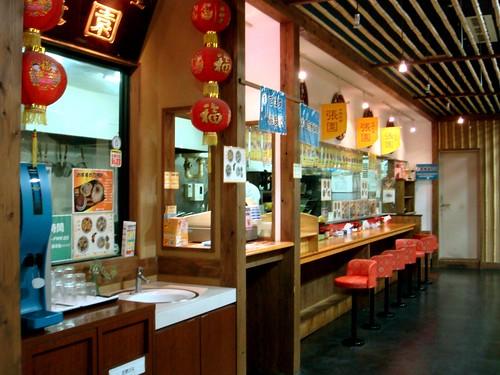 中国料理 張園