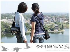 古崗梁山步道之旅-07