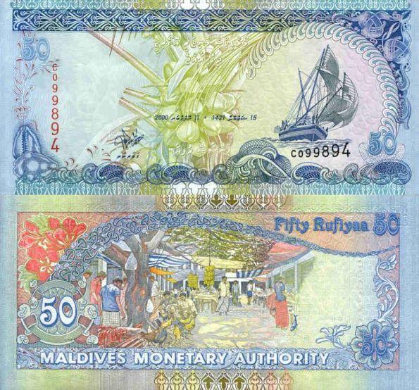 50 Rufiyaa Maldivy 2000