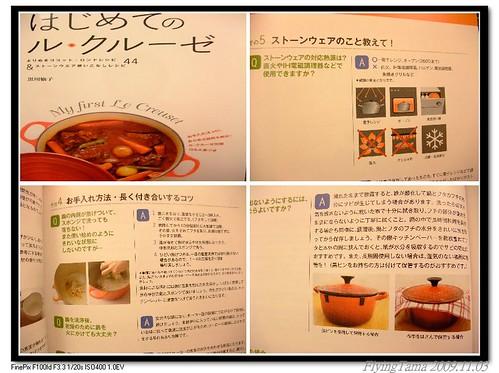 stew11.jpg