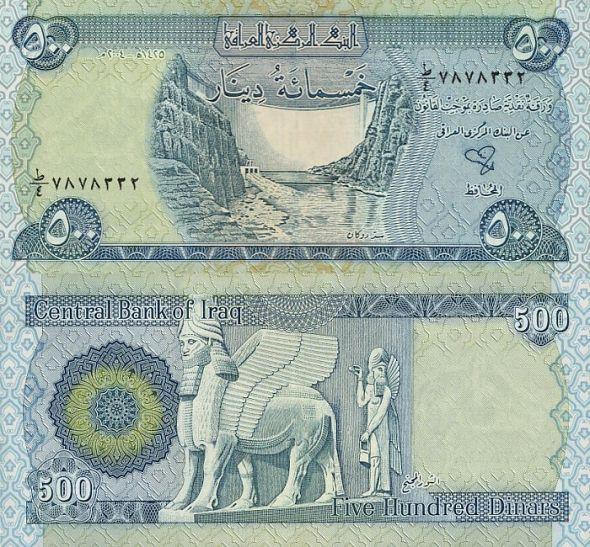 500 dinárov Irak 2004