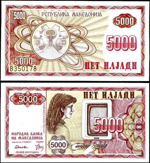 5000 Denárov Macedónia 1992, P7