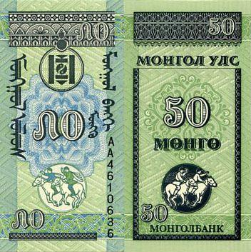 50 Mongo Mongolsko 1993, Pick 51