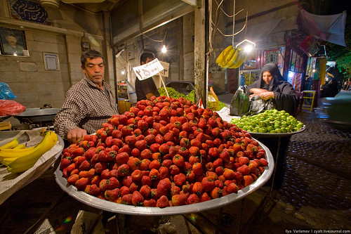 Iranian Fruits and Vegetables