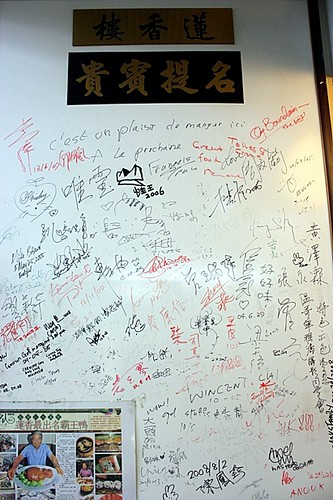 HK MACAU 2009 543