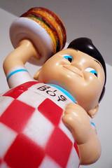 Big Boy (160/365 06-09-09)