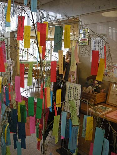 Kyoto Tanabata Festival