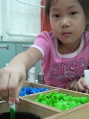 20090720-2.棉心吸墨