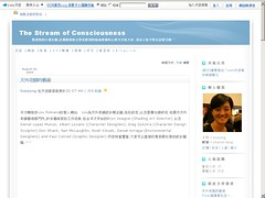 http://blog.yam.com/huiyung
