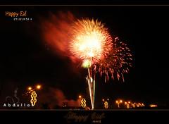 Happy Eid 1430H | 3 (Abdulla Attamimi Photos [@AbdullaAmm]) Tags: happy photography photo nikon fireworks photos eid firework photographic 2008 2010 abdulla abdullah amm عيد عبدالله happyday صورة تصوير خخخخ d90 happyeid tamimi نيكون التميمي attamimi فوتوغرافي عيدالفطر شروخة عيدسعيد desamm abdullahamm abdullaamm desammcom desammnet altamimialtamimi عبداللهالتميمي ألعابنارية المصورعبداللهالتميمي تصويرعبداللهالتميمي abdullaattamimi abdullahattamimi