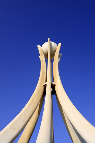 Bahrain-Pearl Roundabout