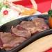 Cooking Cross Rib Steaks