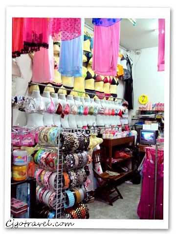 Shop at Betong