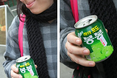 what's that? (hellololla) Tags: food girl drink juice grape