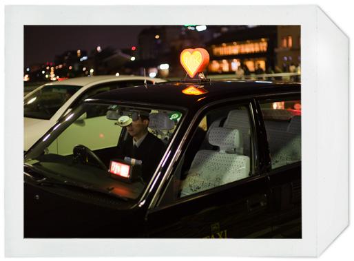 kyoto_taxi
