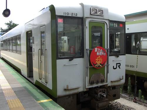 キハ110系/KiHa 110 Series