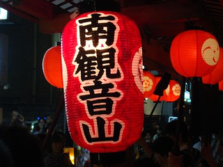 Yoiyama- Minami Kannon Yama Procession-1