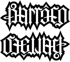 """Barrôco"" & ""Stewart"" Ambigram"