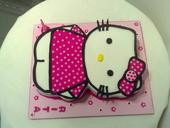 bolo kitty (Isabel Casimiro) Tags: amigos cake bar batizado christening playstation bolos aniversrios bodasdeprata belaadormecida bolosartisticos bolosdecorados bolobatman bolocarro bolopirataecupcakes boloavio bolopirata bolosdeaniversrocakedesign bolosparamenina bolosparamenino