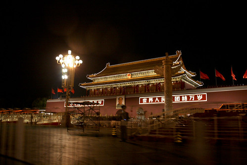 Tian'an Men (by niklausberger)