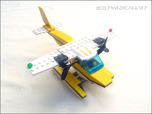 x_18a9efd1 por The Green Giant LEGO.