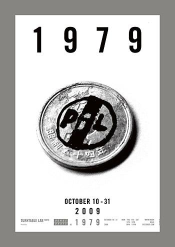 BB#2_1979b