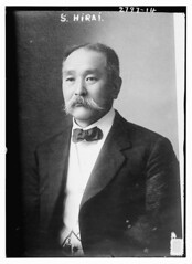 S. Hirai  (LOC) (The Library of Congress) Tags: portrait man japanese movember moustache libraryofcongress mustache hirai xmlns:dc=httppurlorgdcelements11 greatmustachesoftheloc dc:identifier=httphdllocgovlocpnpggbain13948