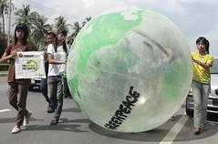 อาเซียน: จงจริงจังต่อการยุติภัยคุกคามโลกร้อน ASEAN: Get serious about climate threat!