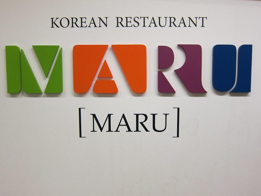 Maru Korean Restaurant Arlington Heights Menu