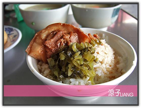 蕭爌肉飯03